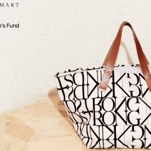 9 Reasons this Designer Tote is Making Retail Therapy, Good for Everyone